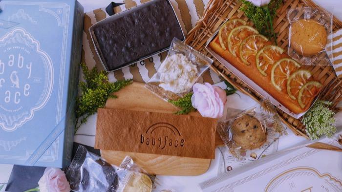 彌月蛋糕試吃-台中Babyface手工彌月禮盒  專屬烙印蜂蜜蛋糕