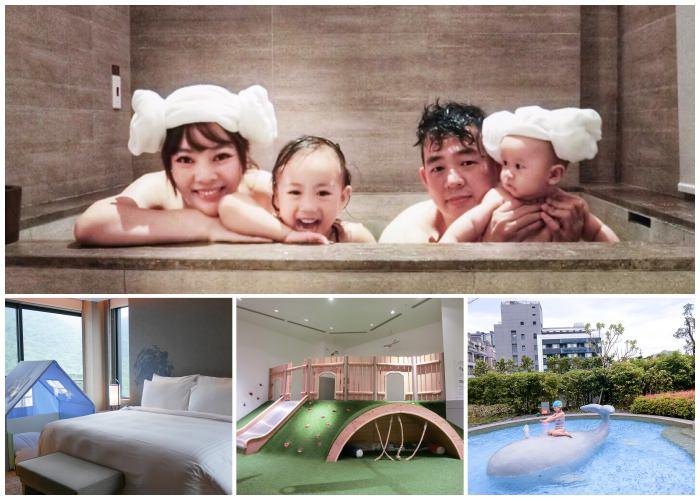 宜蘭│礁溪寒沐酒店  迎曦閣一泊二食 質感與歡樂兼具的親子假期