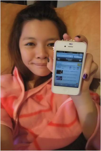 [生活] Yahoo!奇摩手機版♥讓生活更便利的小幫手