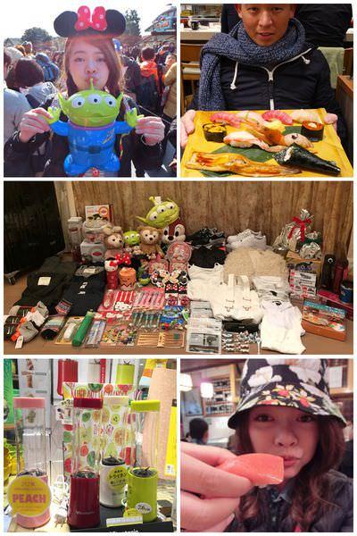 [日本] 熱愛日本自助旅行者的聰明好朋友♥樂天信用卡