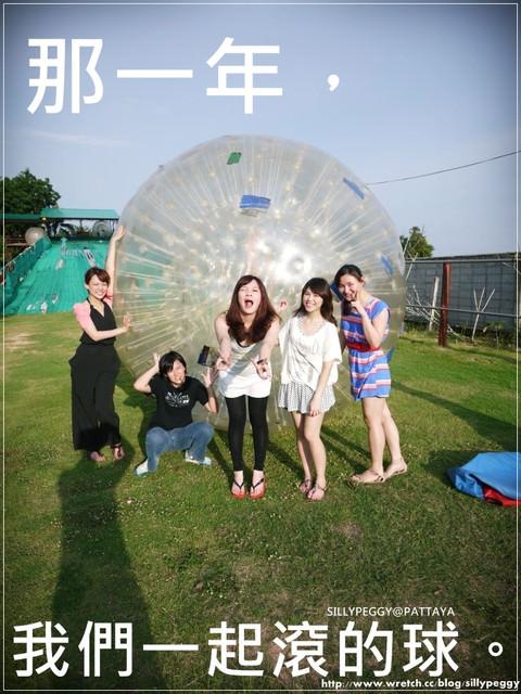 [遊記] 泰國Day1日記♥超刺激月光滾球