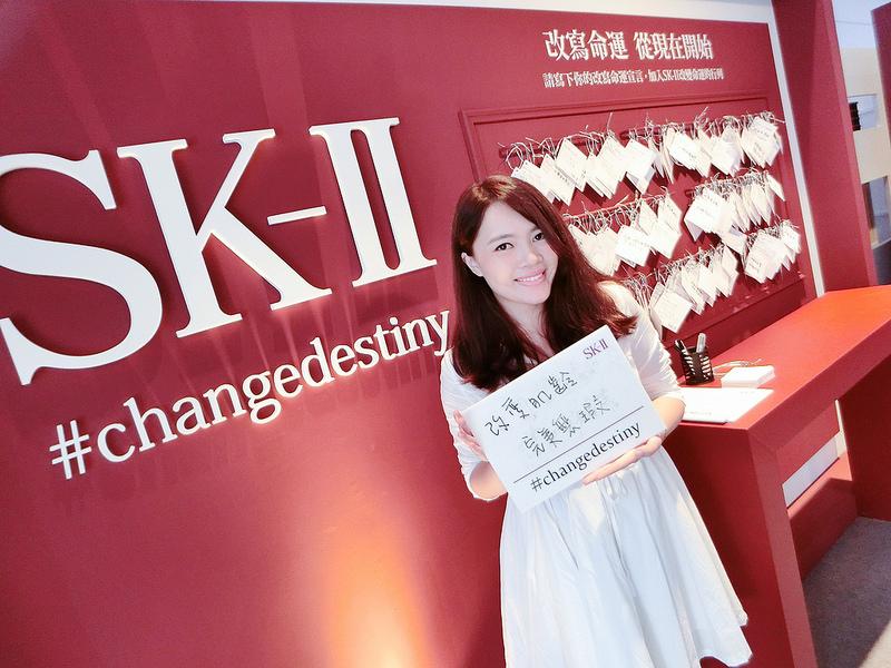 [保養] SK-II青春奇蹟體驗展CHANGE DESTINY MUSEUM♥我和媽媽都愛用的青春露