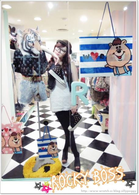 [活動] ROCKY BOSS★俏皮到不行的日系小店