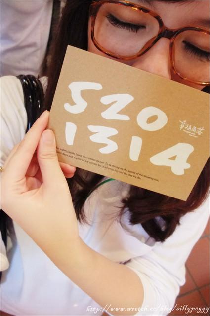201314♥♥愛要即時,不能只是光想不說!!