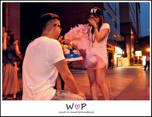 [W♥P] 20130706最浪漫的一天♥♥淚流不止的求婚記