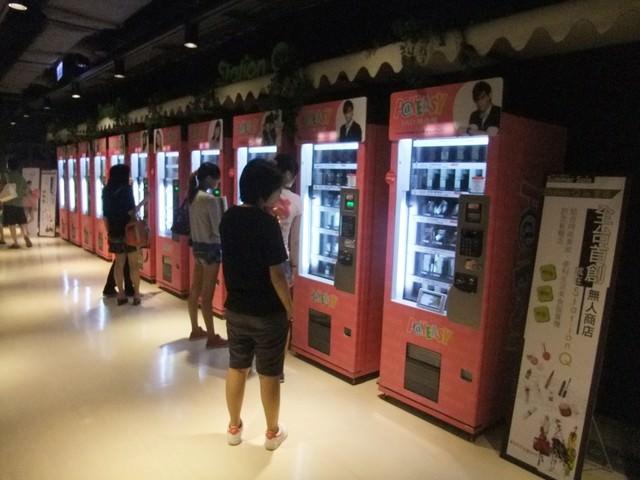 [分享]台灣也有24hr美妝販賣機了!!!!!!!!!!