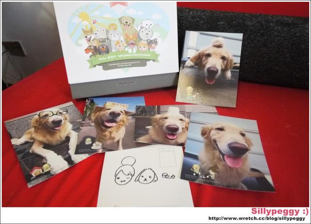 [活動]  iPets‧愛寵物 2012桌曆愛心義賣簽名會實錄
